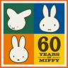 20150529-米飛兔60週年特展-sp