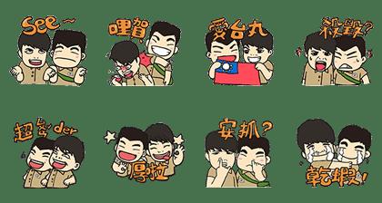 LINE Sticker sticker4231