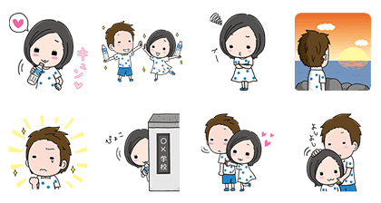 LINE Sticker4351