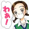 LINE Manga-Ribon 60周年紀念貼圖第2彈-sp