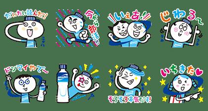 LINE Sticker 4551