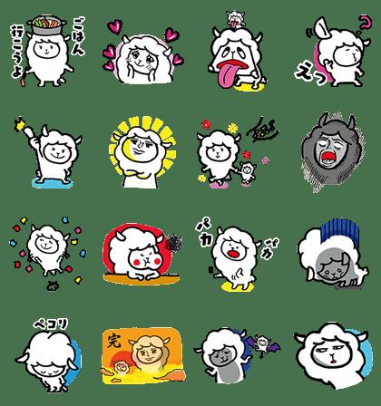 LINE sticker4558