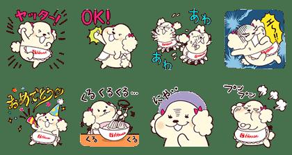 LINE sticker4658
