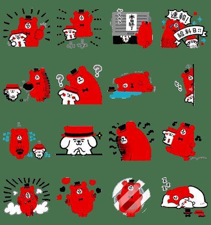 line sticker4693