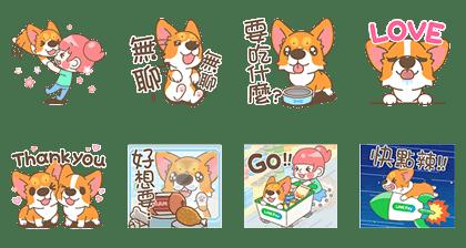 line sticker4889