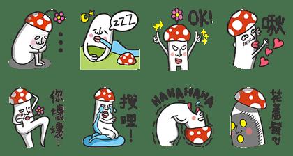 【免费贴图】可爱动物限时卖萌中!line免费贴图欣赏!