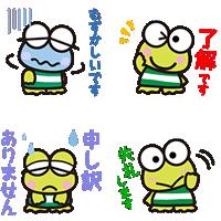 20150917-LINE動態貼圖