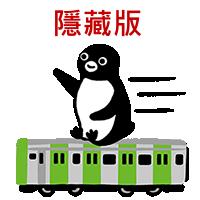 20150918-line免費貼圖1