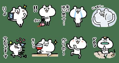 爆可爱的面包超人 line 免费贴图~来祝大家中秋节快乐啦!