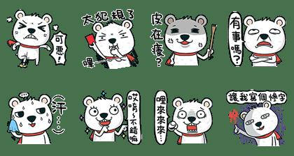 LINE sticker5242