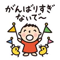 20151015-LINE免費貼圖-sp
