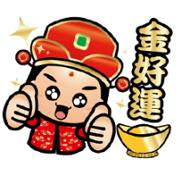 四神湯happygod365土地公