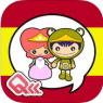 ios限免、限時免費軟體app遊戲-Learn Spanish 3