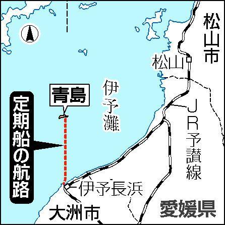愛媛青島-貓島2