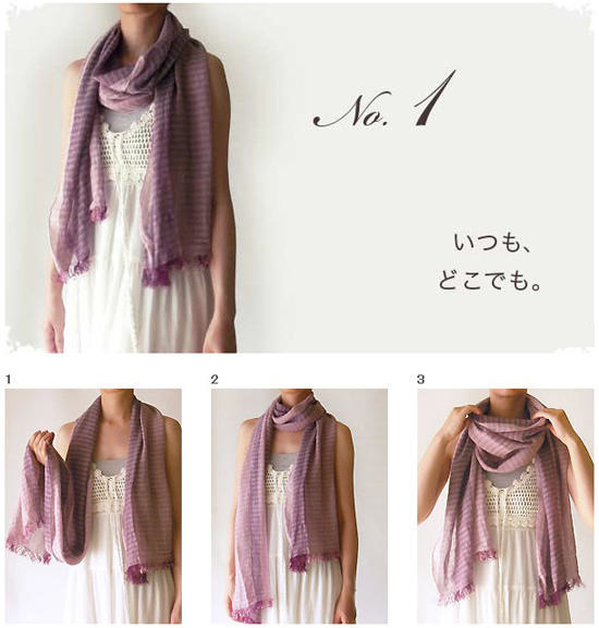 【圖解教學】圍巾、披肩的60種圍法!男女適用!蝴蝶結、綁法大全 1-1