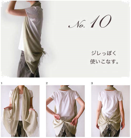 【圖解教學】圍巾、披肩的60種圍法!男女適用!蝴蝶結、綁法大全 10-1