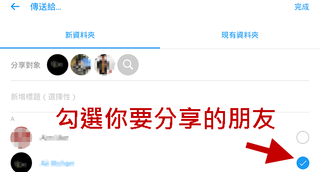 FB臉書新功能moments (6)