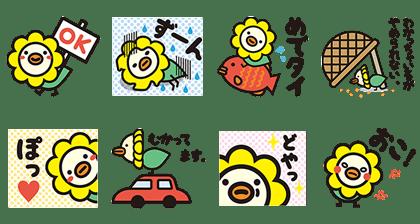 LINE sticker5566