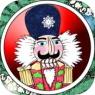iOS限免、限時免費軟體APP遊戲-Christmas Jam 3
