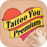 iOS限免、限時免費軟體app遊戲-Tattoo You Premium 3
