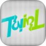 ios限免、限時免費軟體app遊戲-Twirl! 3