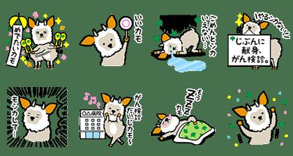 line sticker5640