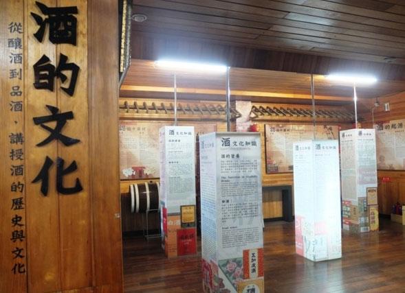 11.隆田觀光酒廠mu