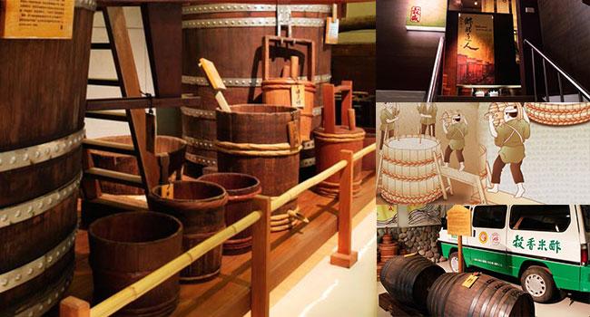 9.mmweb穀盛酢鄉文物館
