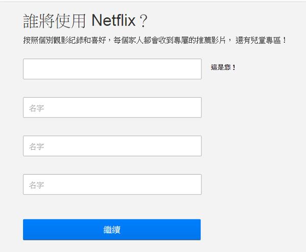 Netflix 11