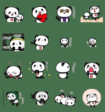 line sticker5805