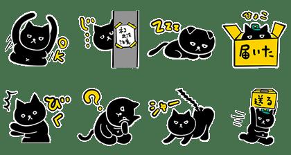 line sticker5812