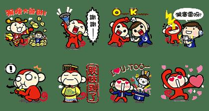 line sticker5831