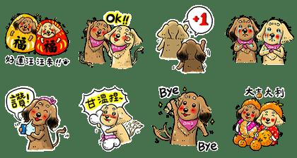 line sticker5844