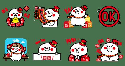 line sticker5860