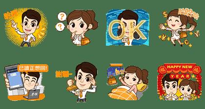 line sticker5861