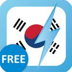 20160201 korean learning (16)
