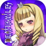 iOS限免、限時免費APP軟體遊戲-DEATHSMILES 3