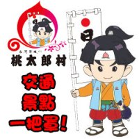 logo太郎村-pa