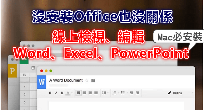20160224-chrome-office-15
