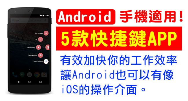Shortcut-Apps-banner