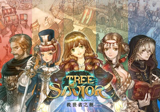 TreeofSavior救世者之樹-4