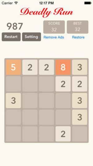 iOS限免、限時免費APP軟體遊戲-Fibonacci Game 1