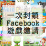 facebook-game-apps