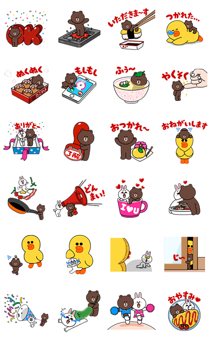 20160421 line stickers (18)