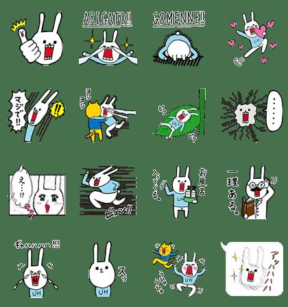 20160426 line stickers (4)