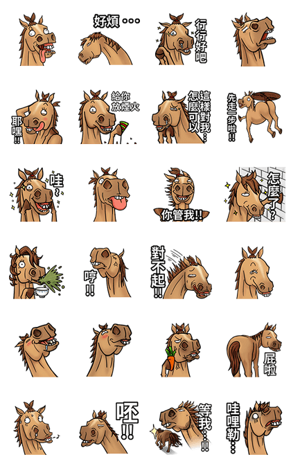 20160421 line stickers (8)
