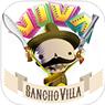 Viva Sancho Villa