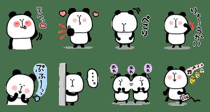 sticker0531 (3)