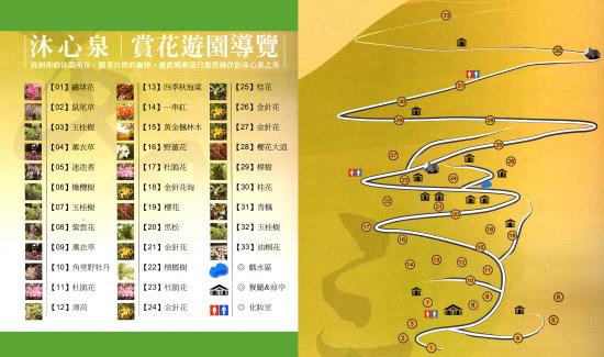 沐心泉交通地圖-2