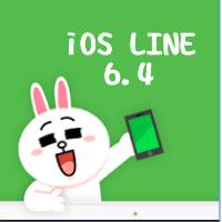20160627 IOS LINE (11)